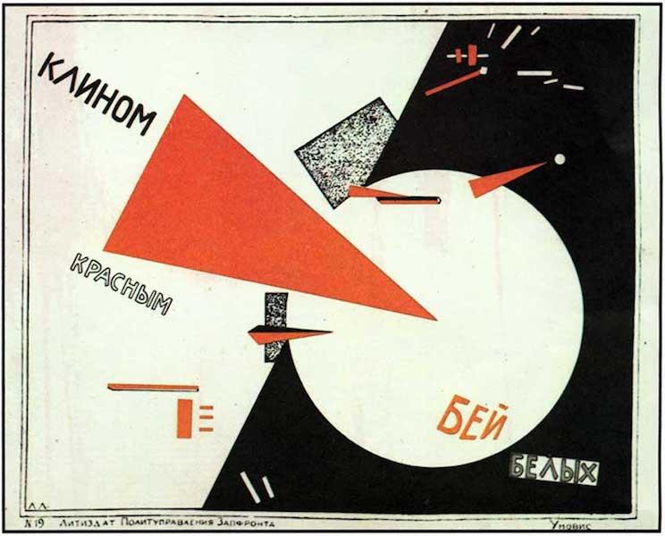 el lissitzky poster 1920 klinom krasnim